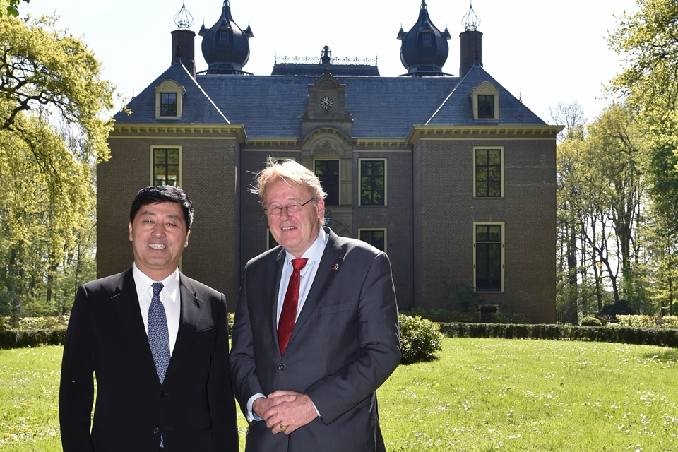 Signing MoU Hebei Castle Poelgeest